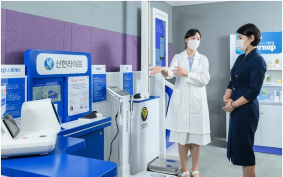 Insurers enter health care service market via digital platform