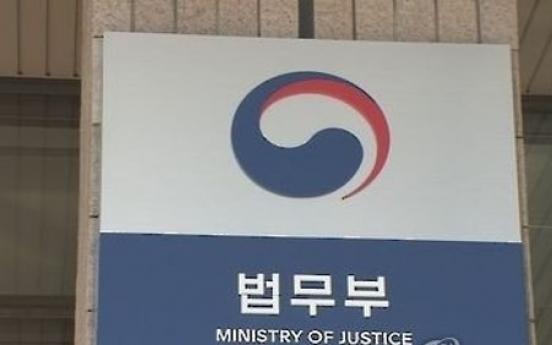 Korea to grant visa reprieves