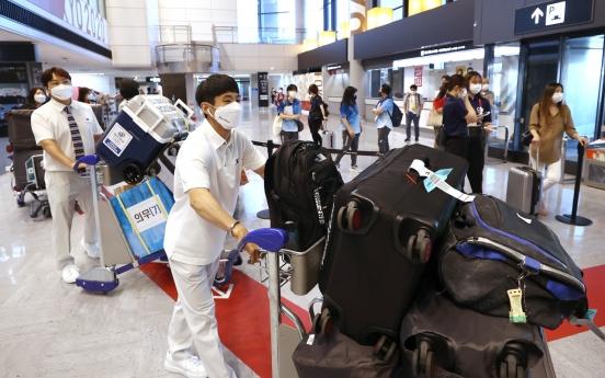 Main S. Korean Olympic delegation arrives in Tokyo