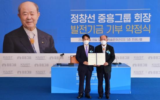 Jungheung Group donates W30b to KAIST