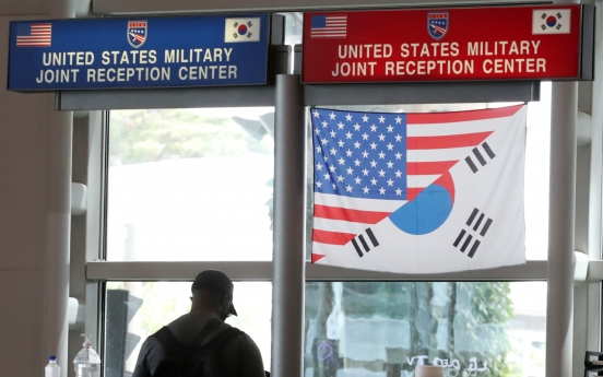 23 USFK-affiliated individuals test positive for virus