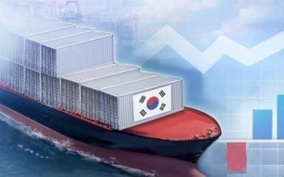 S. Korea to lift tariffs on imports from Indonesia, Israel under trade deals