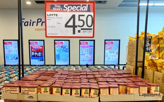 Lotte Food aims to double canned ham exports