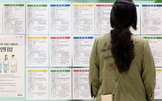Record number of young Koreans prepare for job exams amid pandemic