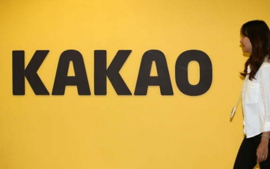 Kakao's Ground X picked as preferred bidder for BOK's digital currency project