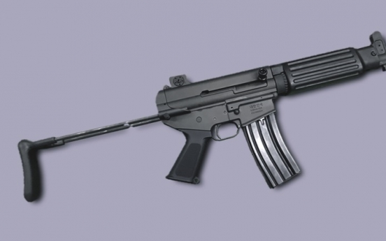 Assault rifle project suspended over suspected security breach