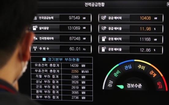S. Korea's electricity use seen to hit season high
