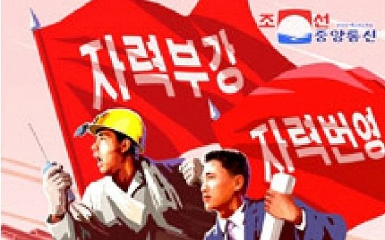 NK paper calls on officials to make 'big leap' in achieving economic goals