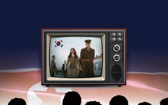 [팟캐스트] (413) 북한 김정은이 K-POP을 '악성 암'이라 부른 까닭/ 문재인 대통령 방일 계획무산