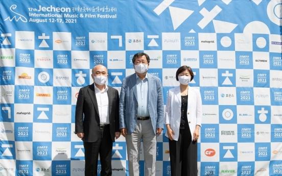 Jecheon International Music & Film Festival considers plan B amid COVID-19 fourth wave