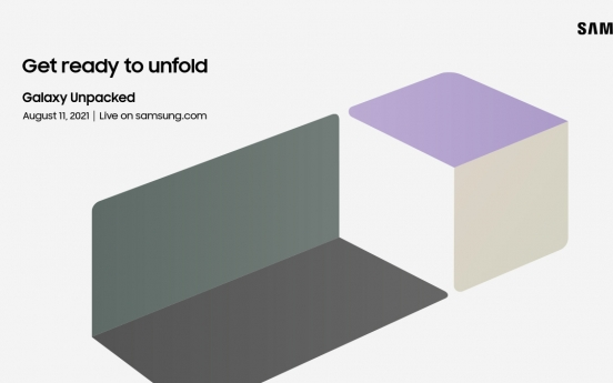 Samsung to hold 'Unpacked' event on Aug. 11