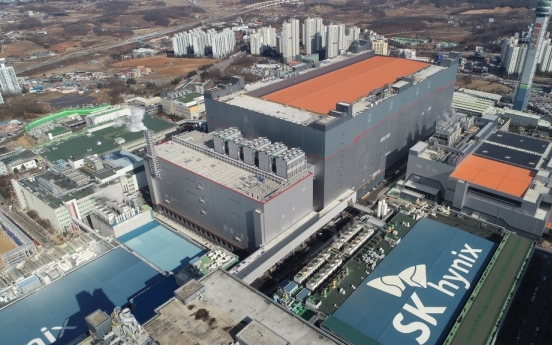 SK hynix's acquisition of Intel's NAND biz gets approval from Singapore