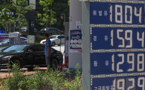 [News Focus] Korea's gasoline prices climb to 32-month high
