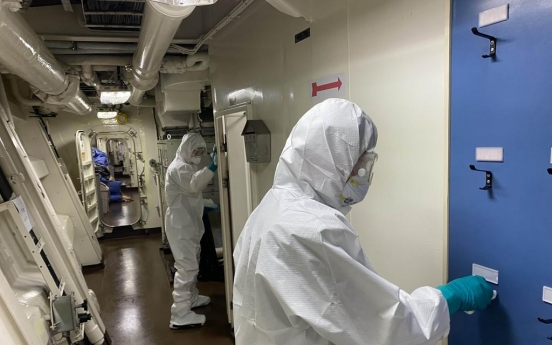Defense ministry launches audit on Cheonghae unit's mass COVID-19 outbreak