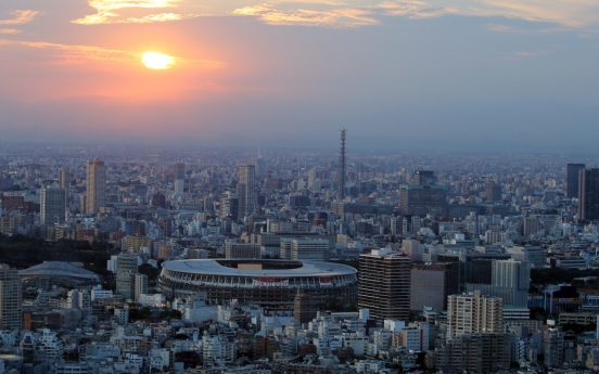 [Tokyo Olympics] Tokyo's opening ceremony built on hopes of uniting world during pandemic
