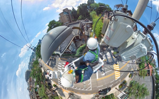 S. Korea maintaining stable power supply amid scorching summer heat