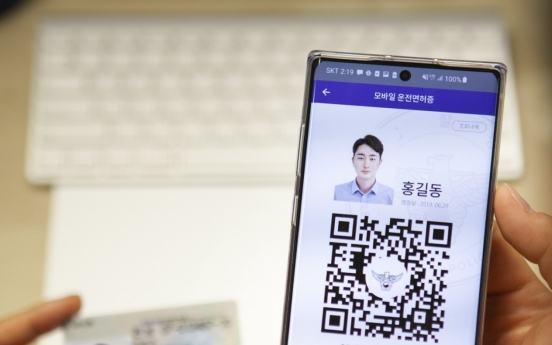 S. Korea to launch pilot operation of mobile driver's license in Jan.