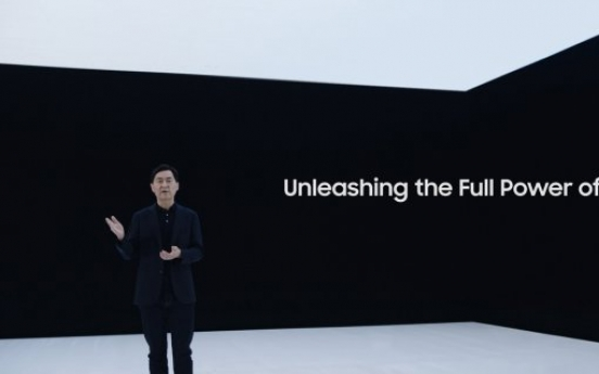 Samsung introduces upgraded network solutions