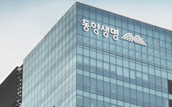 Tongyang Life sells entire stake in Woori Financial