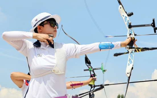 [Tokyo Olymipics] S. Korean archer An San shoots Olympic record score in ranking round