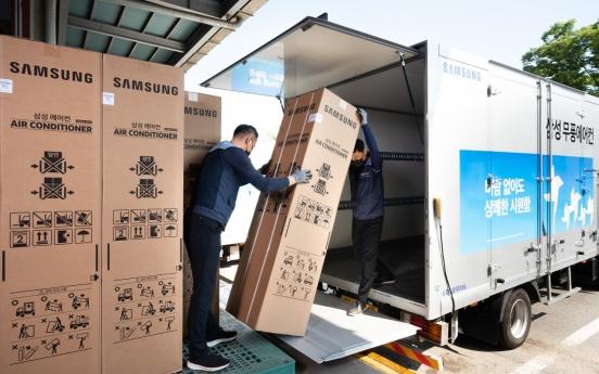 Summer appliance sales soaring amid scorching heat