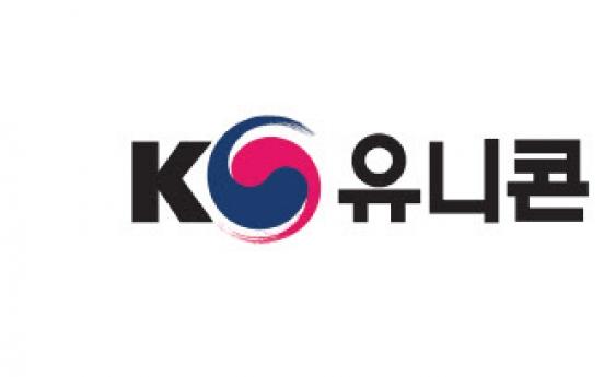 S.Korea now has 15 unicorn companies