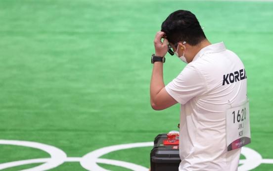 [Tokyo Olympics] Veteran shooter Jin Jong-oh eliminated in 10m air pistol