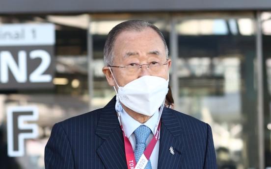 [Tokyo Olympics] Ex-UN chief Ban meets Japan's Emperor Naruhito at Olympics: sources