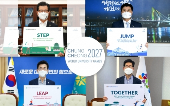 Chungcheong cities, provinces to bid to co-host 2027 Summer World University Games