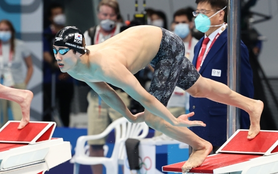 [Tokyo Olympics] Swimmer Hwang Sun-woo reaches 200m freestyle final, 1st S. Korean in 9 years