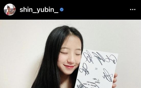 BTS member V roots for S. Korean table tennis teen phenom