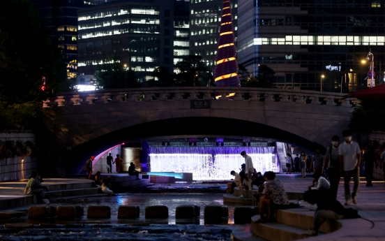 Tropical nights continue to grip Seoul, major cities
