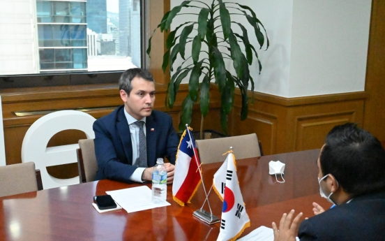 [Diplomatic Circuit] S. Korea has tremendous opportunities for future and green economy in Chile: vice trade minister