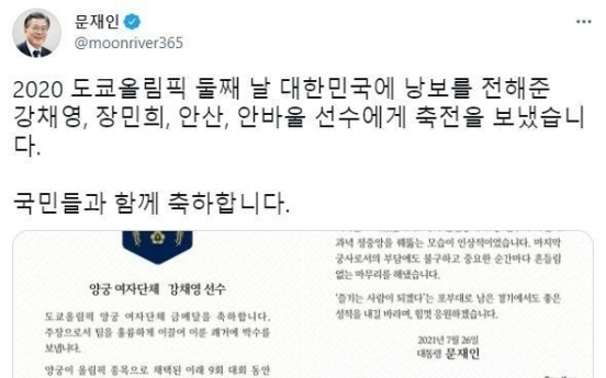 Moon congratulates archery team, judo player on Olympic medals