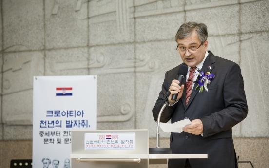 [Diplomatic Circuit] Croatia Exhibition showcased at National Library of Korea