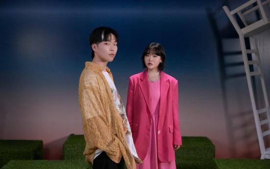 AKMU helps to take leap through new collaboration album