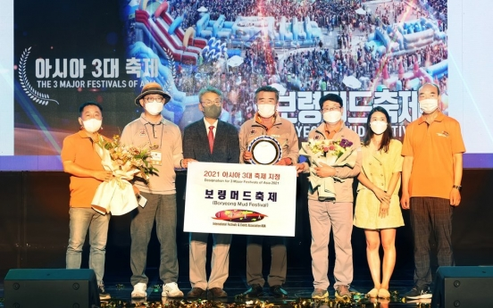 Boryeong Mud Festival named as one of 3 major festivals in Asia