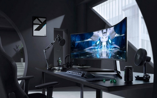 Samsung to launch industry's first Mini LED curved gaming monitor