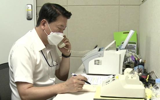 Koreas reopen severed cross-border hotline: Cheong Wa Dae