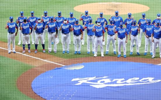 [Tokyo Olympics] Beleaguered baseball team to open gold medal defense vs. Israel