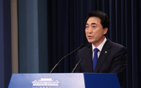 Koreas at starting point for resumption of peace process: Cheong Wa Dae