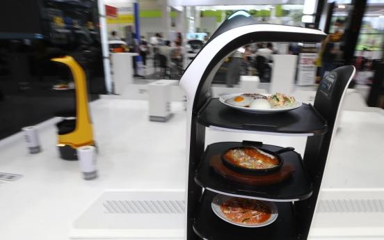 S. Korea to allow test-run of self-driving robots on sidewalks