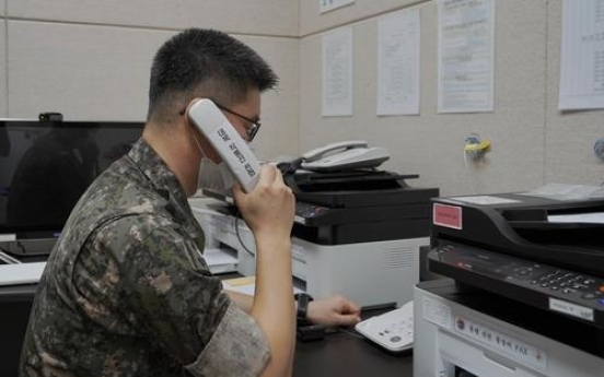 Inter-Korean military hotlines back to normal operation: defense ministry