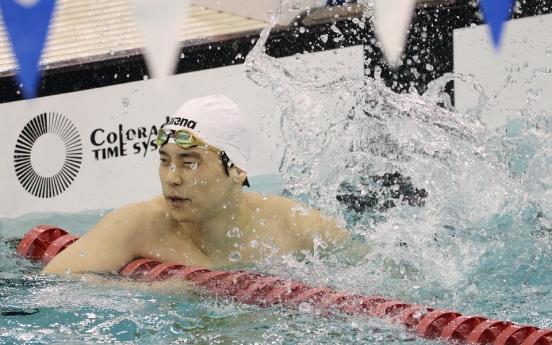 [Tokyo Olympics] Lee Ju-ho breaks S. Korean record in men's 200m backstroke