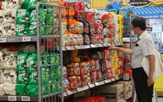 Nongshim announces price hike for instant noodles
