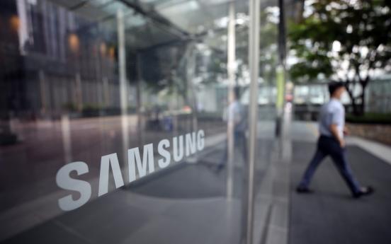 Samsung profit hits 3-year high on chip boom