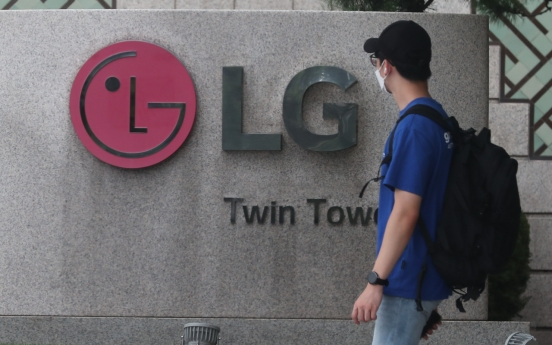 LG at top of its game in global home appliance market