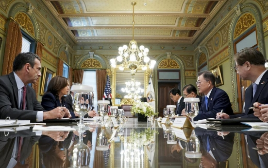 US working with S. Korea to address cause of migration from Central America: Harris