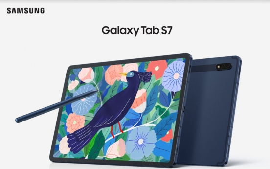 Samsung maintains 2nd spot in tablet market in Q2: report