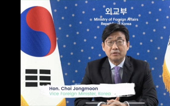 S. Korea to offer more than $15 million to global education fund from 2021-25